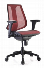 Ergonomic Manager Executive China Mesh Office Chair
