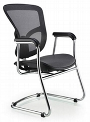 Ergonomic Office Mesh Visitor Chair