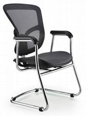 Ergonomic Office Mesh Visitor Chair