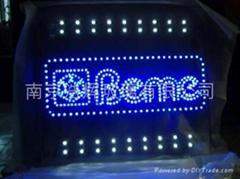 LED智能发光玻璃  LED光电玻璃