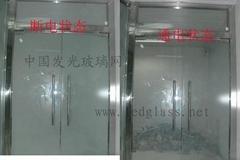 电控调光玻璃