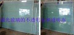 超大调光玻璃电控玻璃