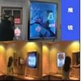 新型調光玻璃產品——魔鏡 2