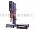 深圳科威信标准型超声波塑胶焊接