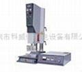 科威信捷豹-B920超声波塑胶
