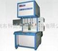 深圳科威信高頻誘導塑膠焊接機