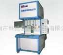 深圳科威信高频诱导塑胶焊接机