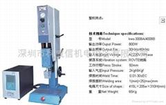 深圳科威信40K超聲波塑膠焊接機