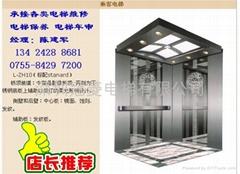 深圳載人電梯