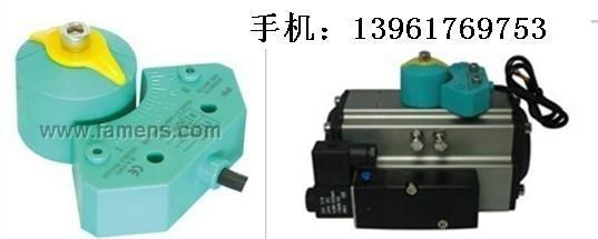 ALS-200D/SLS -J90-2W马蹄型阀门限位开关 1