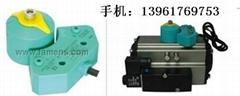 ALS-200D/SLS -J90-2W馬蹄型閥門限位開關
