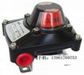 阀门限位开关ULS-210/FAPL-110与蜗轮的应用 1