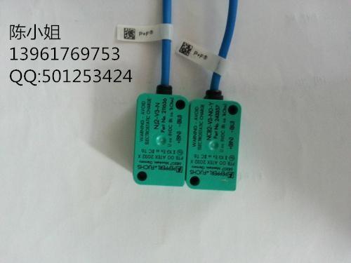 BDV气动隔爆阀门电磁阀BDV510C5 2