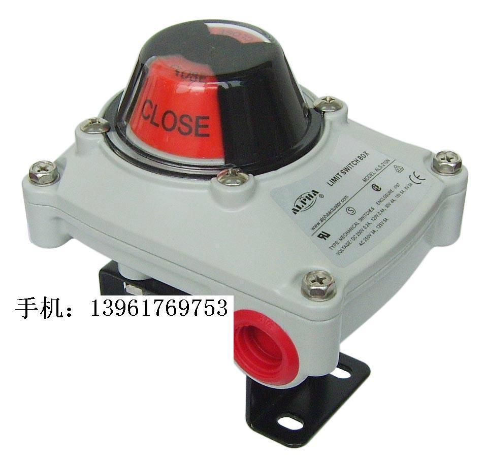 ALS10\ALS-100限位開關回訊器 2
