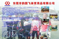 Dongguan Wintofree Athletic Sports Co., Ltd.