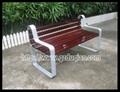街道戶外公園椅