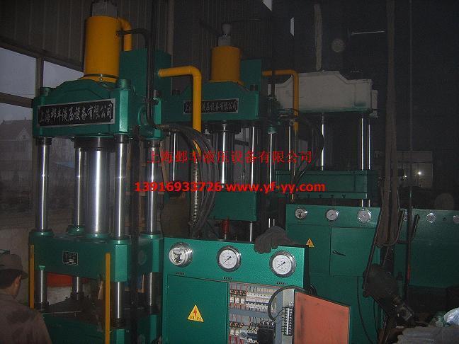 上海Y32四柱液压机 1