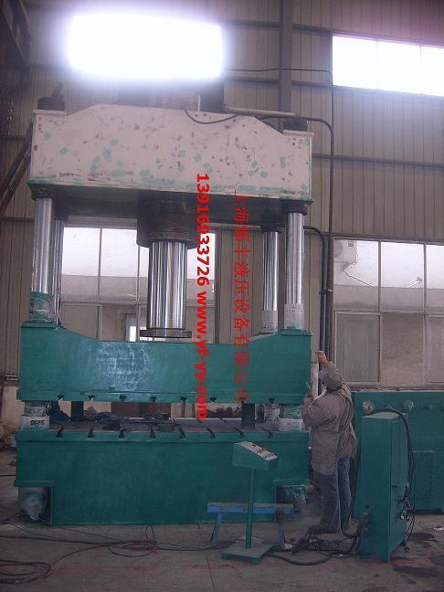 上海Y41单柱液压机 2