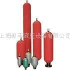 供应NXQ囊式蓄能器 2