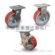 6寸聚氨酯工業腳輪