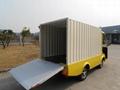 电动厢式货车 2