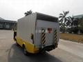 电动厢式货车 4