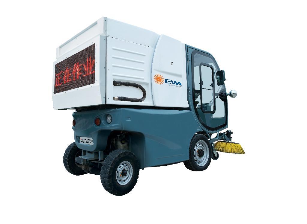 吸扫式清扫车 3
