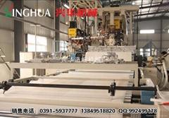造紙機械設備及配件 制漿設備