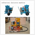 GZ-3E-R Refractory Spray Machine