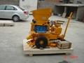GZ-5A shotcrete machine for sale in Philippines