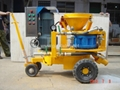 GSZ3000V new dry/wet-mix shotcrete machine