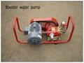 耐火材料干噴機 6