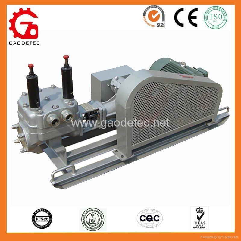 Hot-selling Medium-pressure Dual-slurry GDM60/40 Jet-injection Pump  1