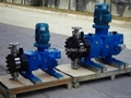 hydraulic diaphragm metering pump