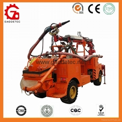GSC-2013 robotic arm concrete spraying device mini concrete spraying system