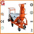 Dry-mixed Cement Mortar Plastering Spraying Wall Machine