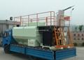 hydroseeding equipment for sale