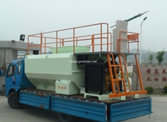 GHS Series Soil Spraying Machine