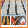 Vibrating thermoplastic road marking