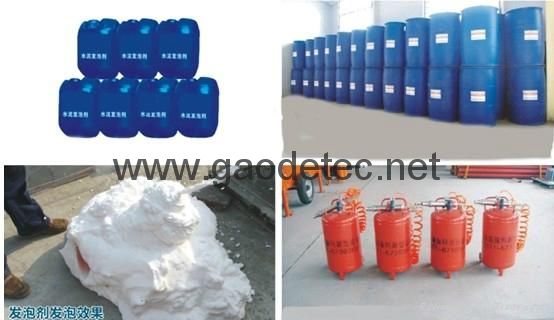 equipment for cast-in situ foam concrete wall