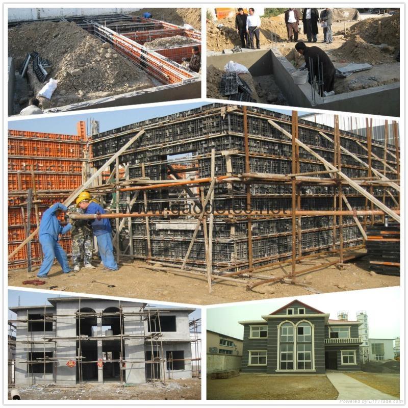 cast-in-situ processing for making foam concrete wall