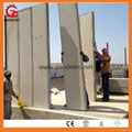 lightweight foam concrete wall, light weight concrete wall for sale