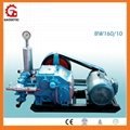 160 triplex mud pump