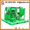 GGP200/300/100 PI-E Grout Equipment for