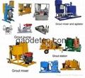 Application of portable concrete mixer