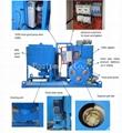 注漿泵站 4