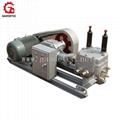 GDM60/40 Medium-Pressure Dual- slurry