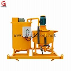GMA400-700注浆搅拌机组