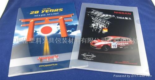 北京天津提供PP塑料文件夹 1