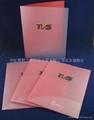 北京天津提供PP塑料文件夹 3